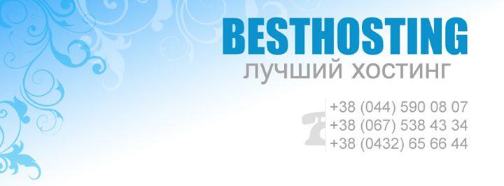 besthosting.ua Cover