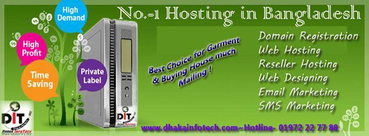 dhakainfotech.com Cover
