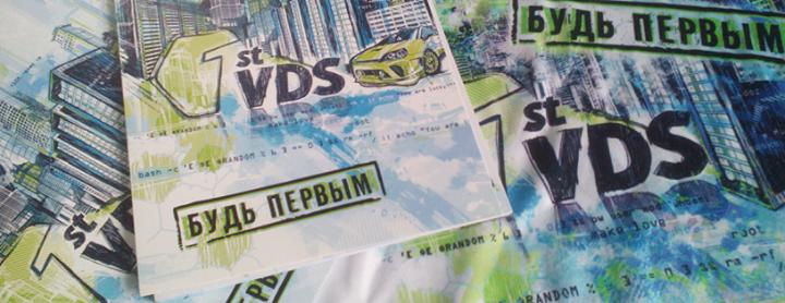 firstvds.ru Cover