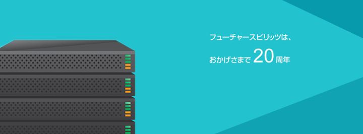 future-s.com Cover