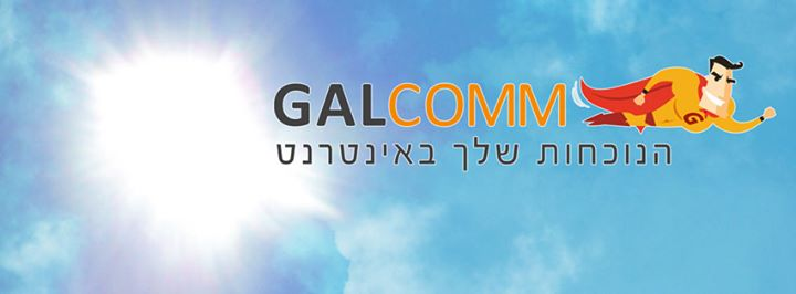 galcomm.co.il Cover