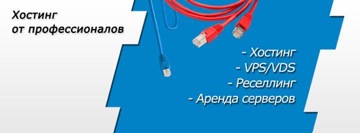 hyperhost.ua Cover