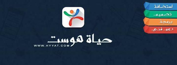 hyyat.com Cover