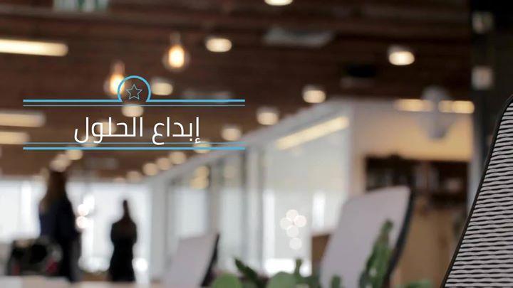ibdaa.solutions Cover