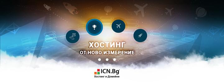 icn.bg Cover