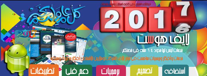life-host.info Cover