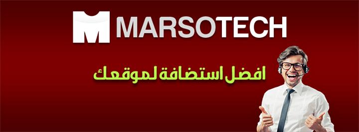 marsotech.com Cover