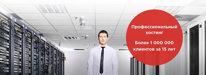masterhost.ru Cover