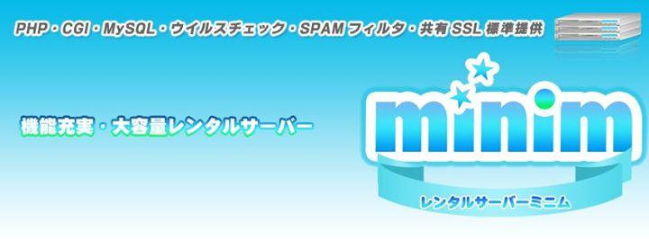 minim.jp Cover