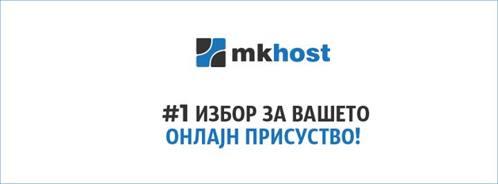 mkhost.com.mk Cover