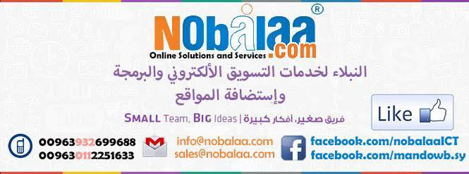 nobalaa.com Cover