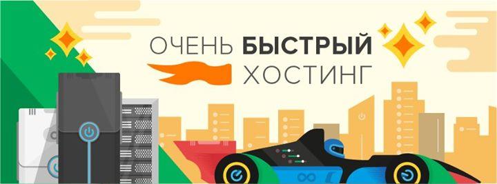 reg.ru Cover