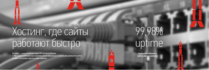 rusonyx.ru Cover