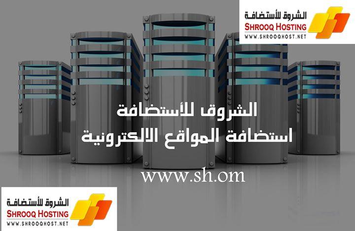 sh.om Cover
