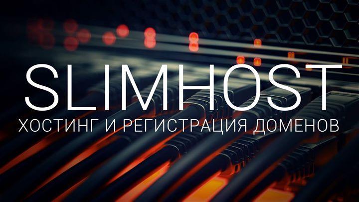 slimhost.com.ua Cover