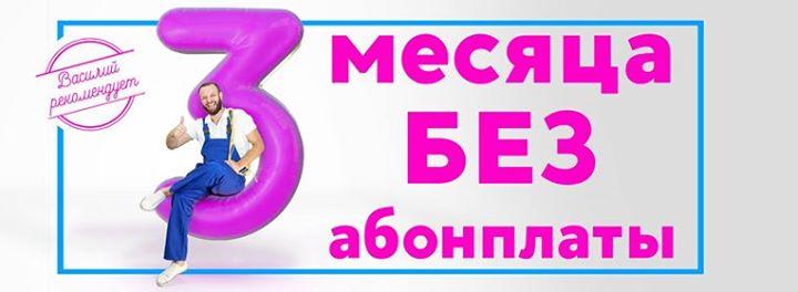 tenet.ua Cover
