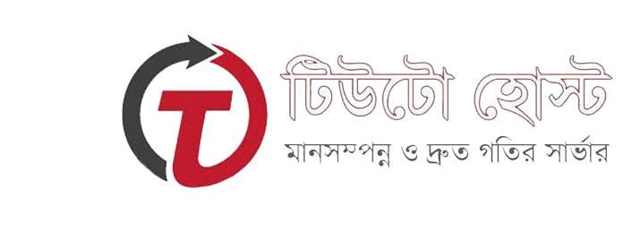 tutohost.com Cover