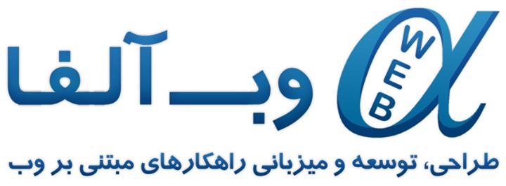 webalfa.net Cover