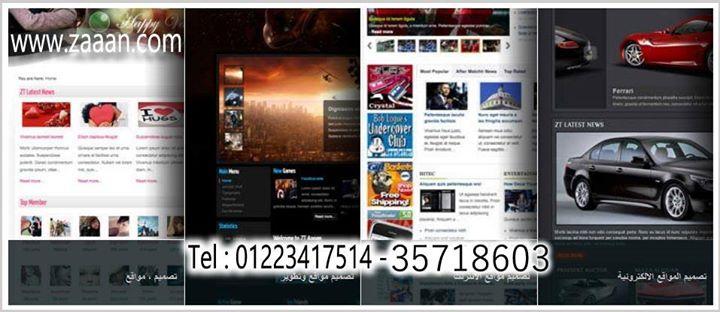 zaaan.com Cover