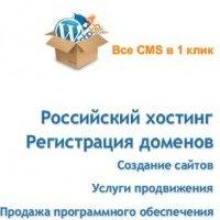 bashhosting.ru Icon