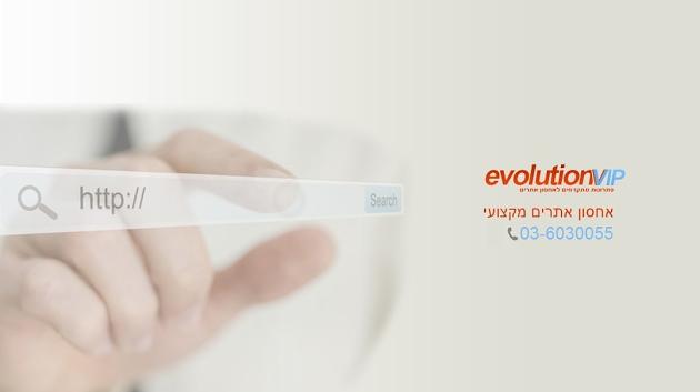 evolutionvip.co.il Cover