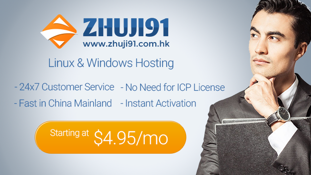 zhuji91.com.hk Cover