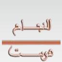 naja7host.com Icon