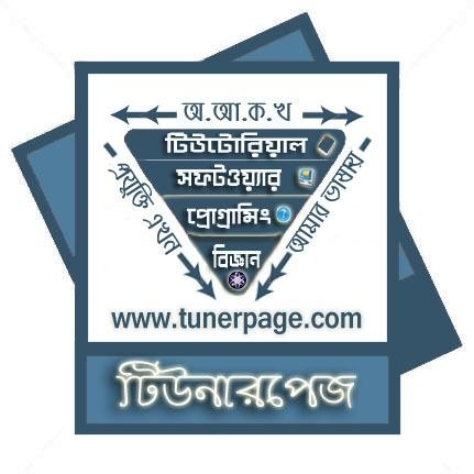 tunerpage.com Icon