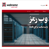 webramz.com Icon