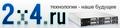 2x4.ru logo