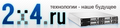 2x4.ru logotipo
