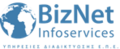 biznet.gr logo