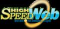 highspeedweb.net logo