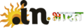 registry.in logo