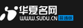 sudu.cn logo!