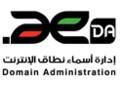 tdra.gov.ae logo