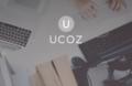 ucoz.ua logo