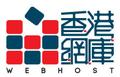 webhost.hk logo