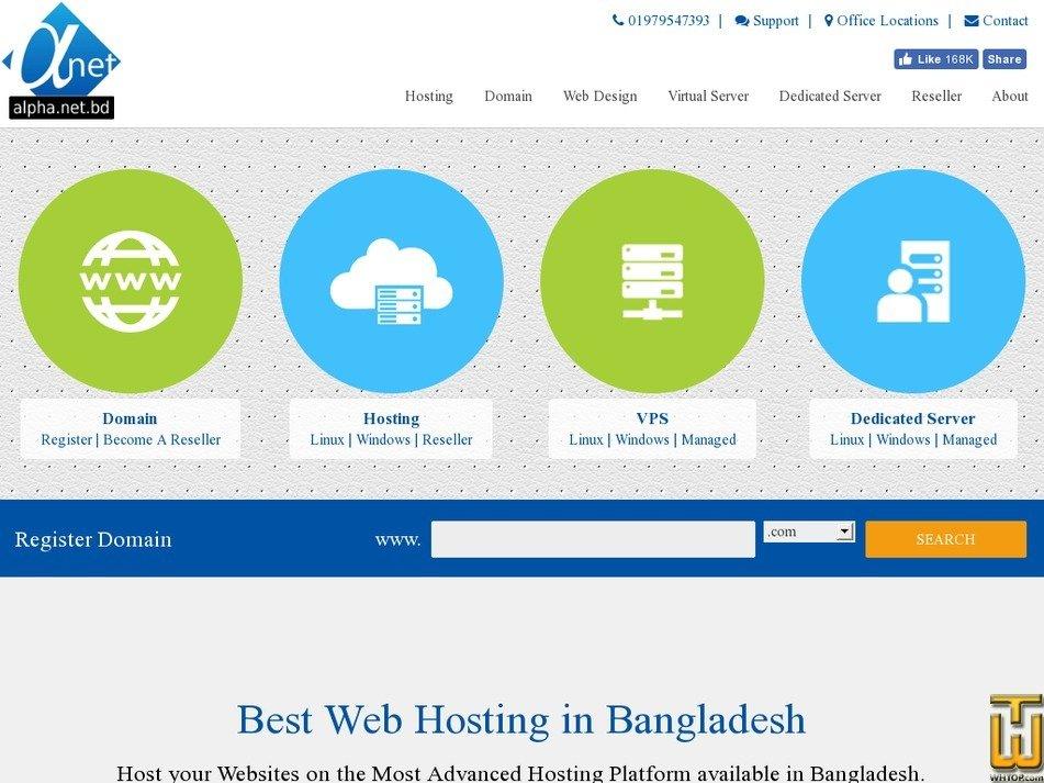 Screenshot of Basic from alpha.net.bd