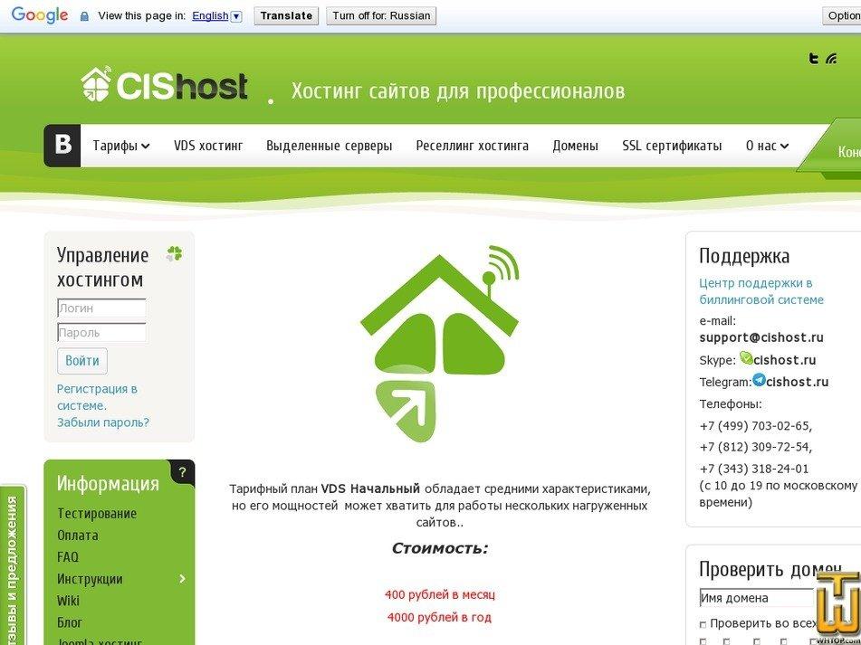 Bildschirmfoto von Beginner von cishost.ru