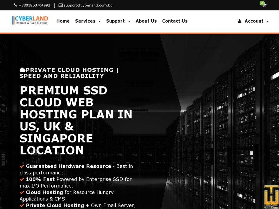 Screenshot of PREMIUM SSD CLOUD from cyberland.com.bd