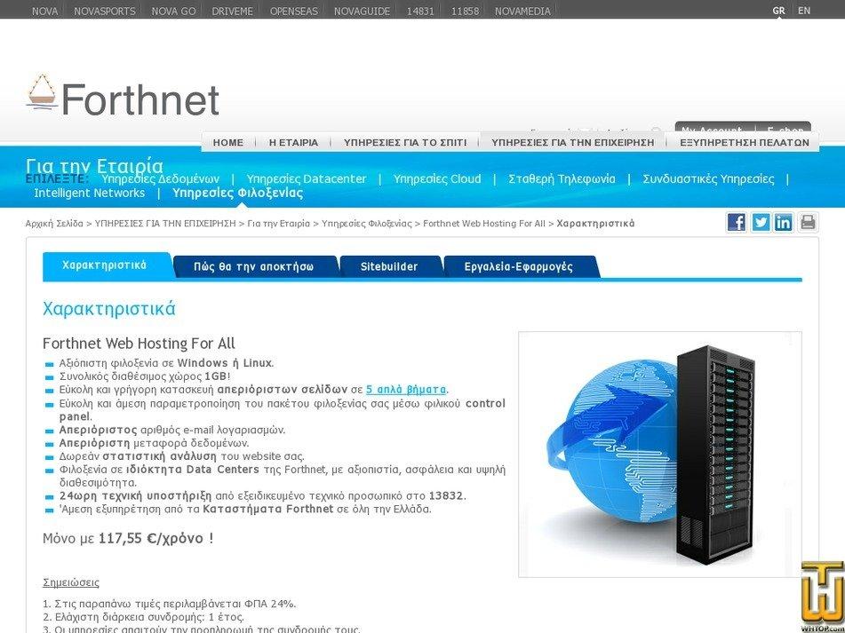 Screenshot of Web Hosting For All from forthnet.gr