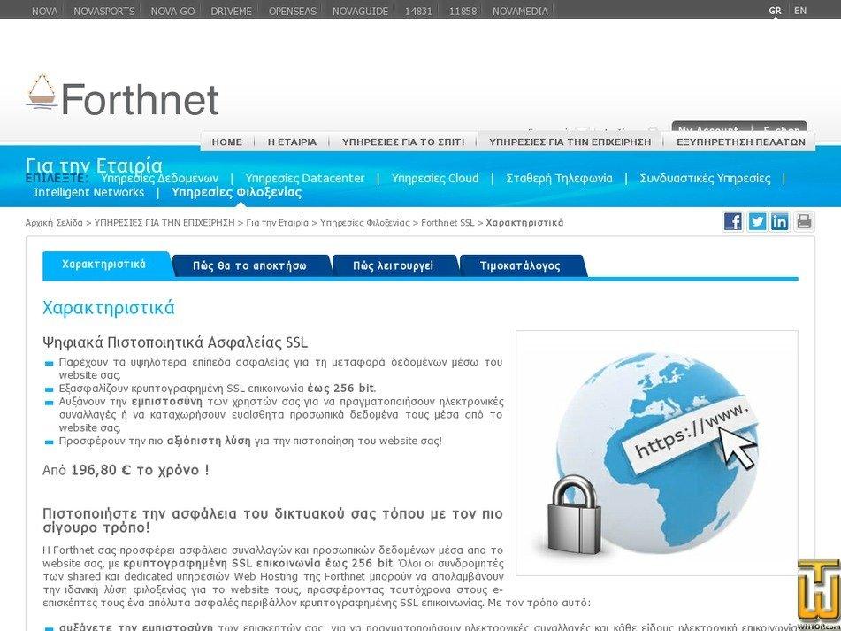 Screenshot of Digital Certificates from forthnet.gr