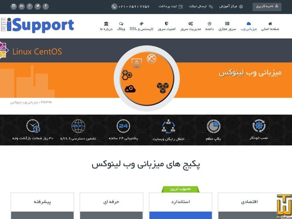 Screenshot of Sta - استاندارد from hisupport.net