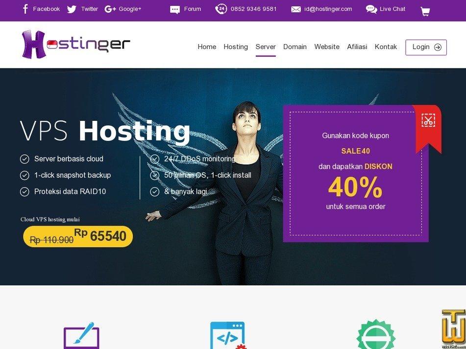 Screenshot of Plan 1 from hostinger.co.id