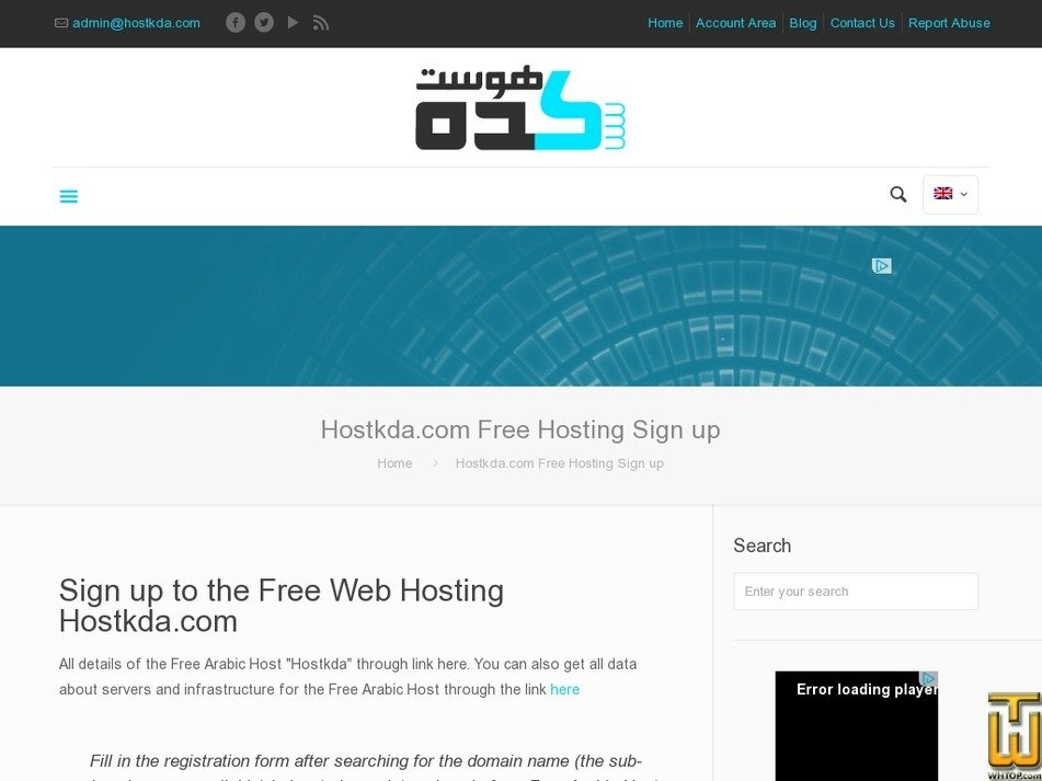 Screenshot of Free Web Hosting from hostkda.com