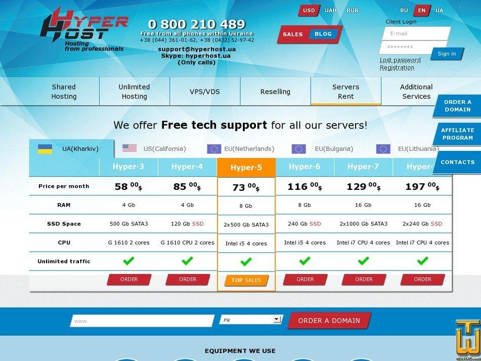 Screenshot of Hyper 3 from hyperhost.ua