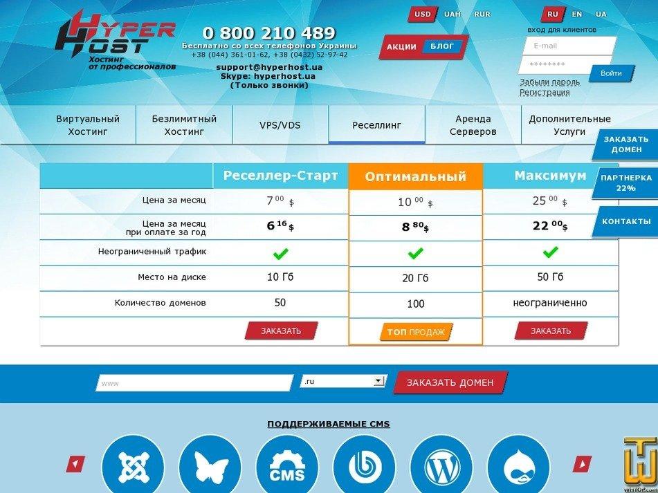 screenshot of Start from hyperhost.ua