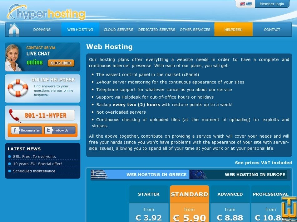 screenshot of Starter from hyperhosting.gr