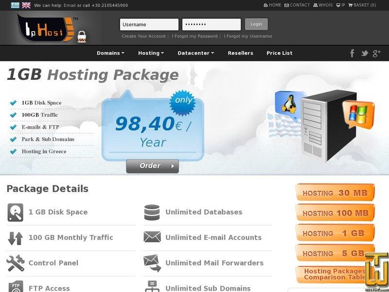 Screenshot of HS3 from ipdomain.net